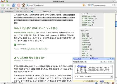 google-notebook.png