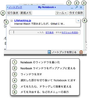 google-notebook2.png