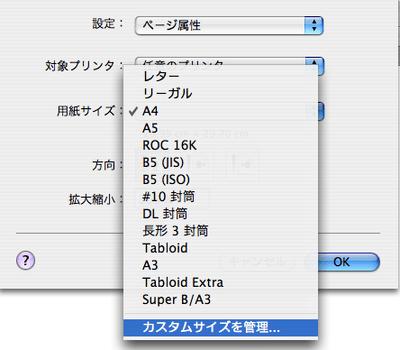 printer-setting1.png