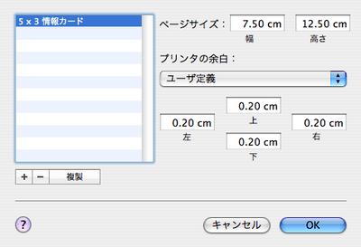 printer-setting2.png