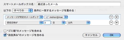 smart-mailbox3.png
