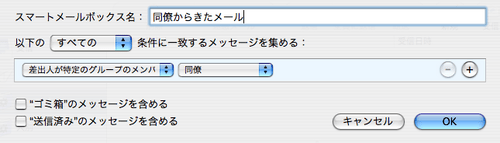 smart-mailbox4.png