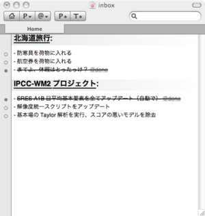 taskpaper-screen.jpg