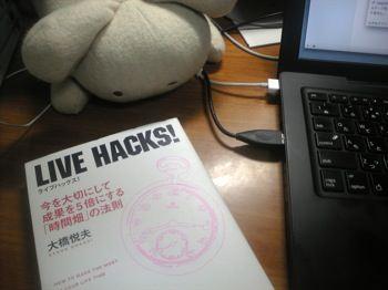 livehacks.jpg