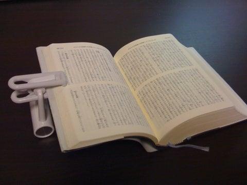 bookstopper3.jpg