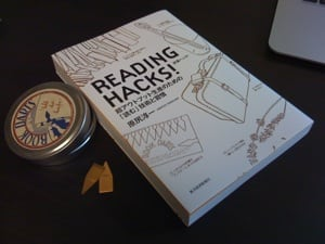 readinghacks.jpg