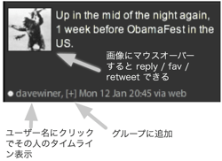 tweetdeck2.png