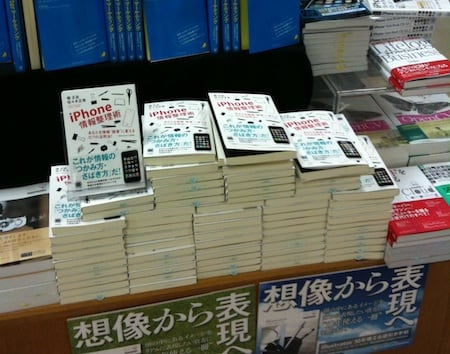 book-kinokuniya.jpg