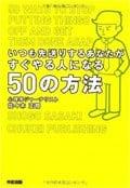 sugu50.jpg