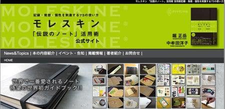 koushiki.jpg