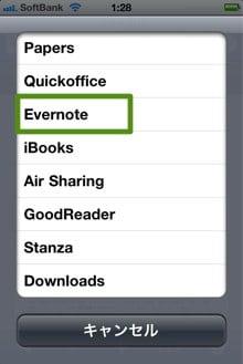 evernote-ios-34-3.jpg