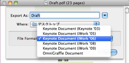 Pdf2keynote2
