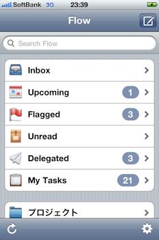 Flow iphone