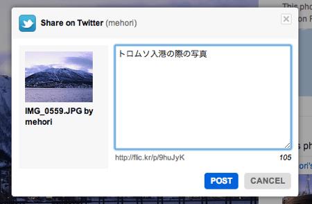Flickr3