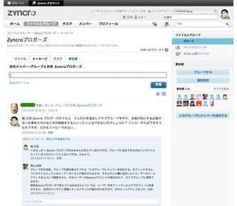 Zyncro1