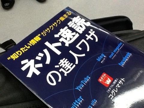 20110808-064054.jpg