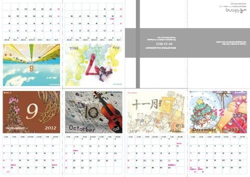 Mole poke calendar2012 b