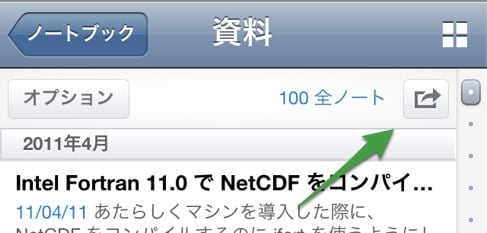 Evernote iphone3