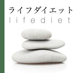 Lifediet3