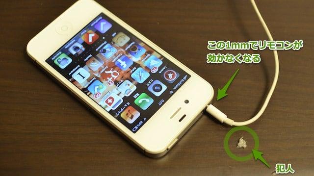 Iphone dub