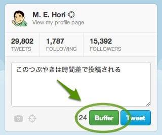 Buffer2