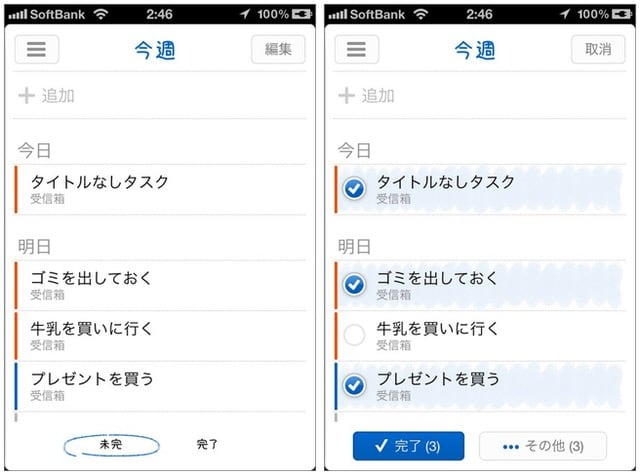 Rtm iphone2