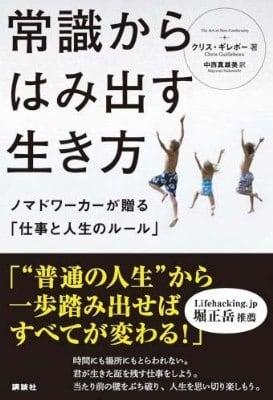 Aonc jp
