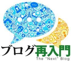 Blog next