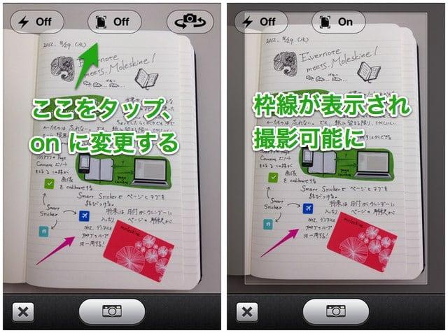 Smartnotebook7
