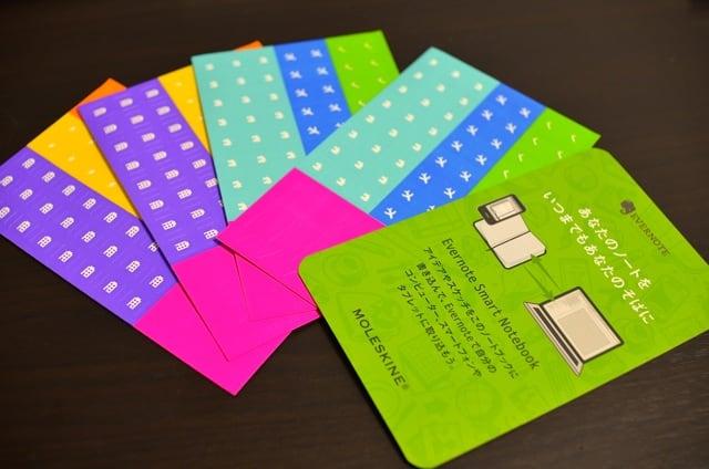Smart notebook3