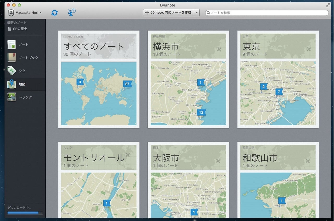 Evernote5 mapview