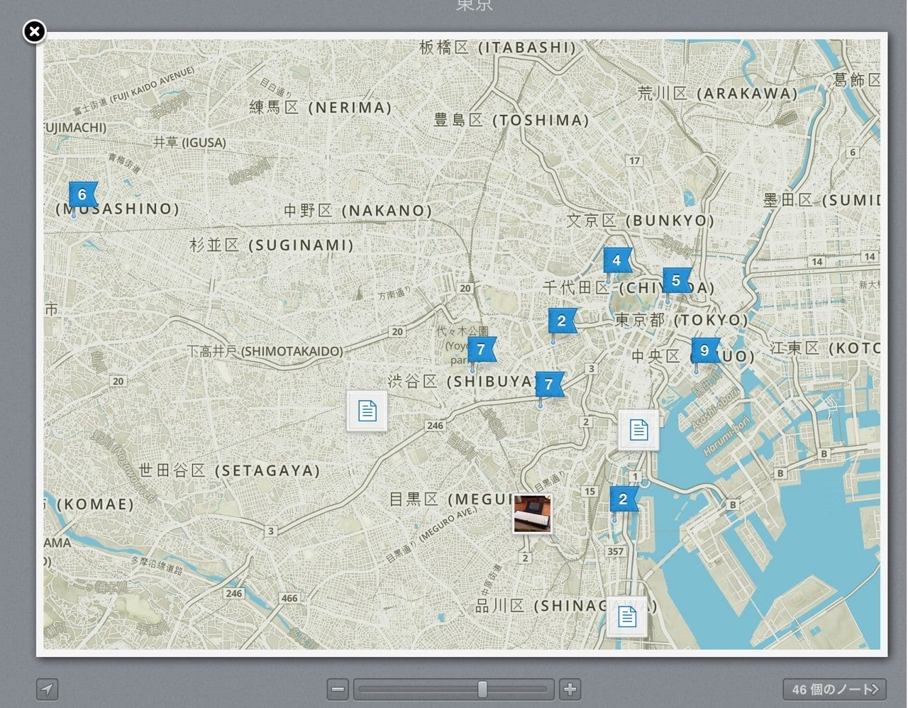 Evernote5 mapview2