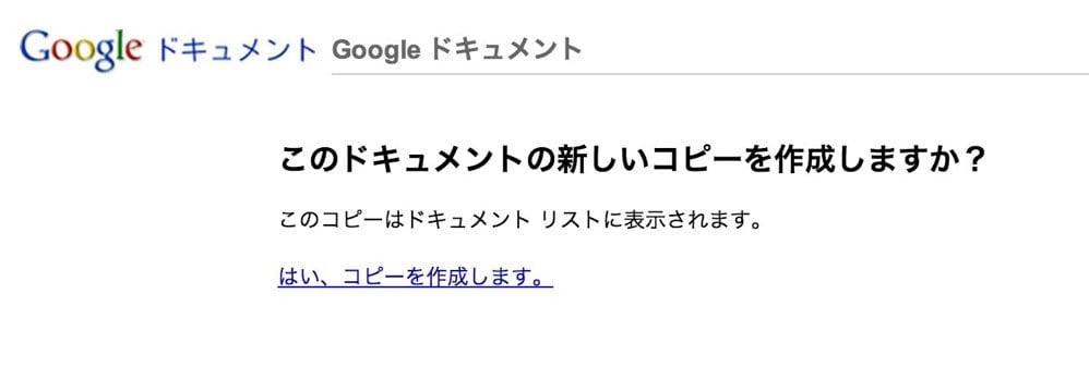 Emailfollow2