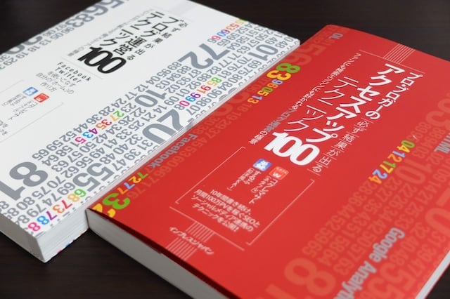 Blogbook1