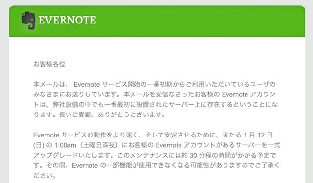 Evernote letter
