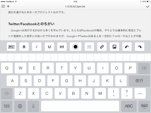 Write ipad1