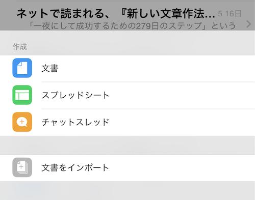 20141013023814