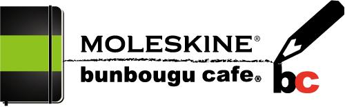 Moleskinexbunbougucafelogo