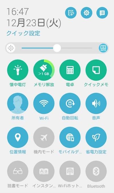 Screenshot 2014 12 23 16 47 48