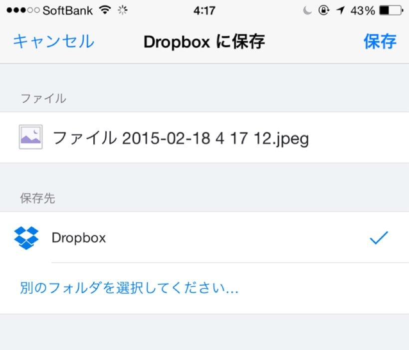 Dropbox ext6