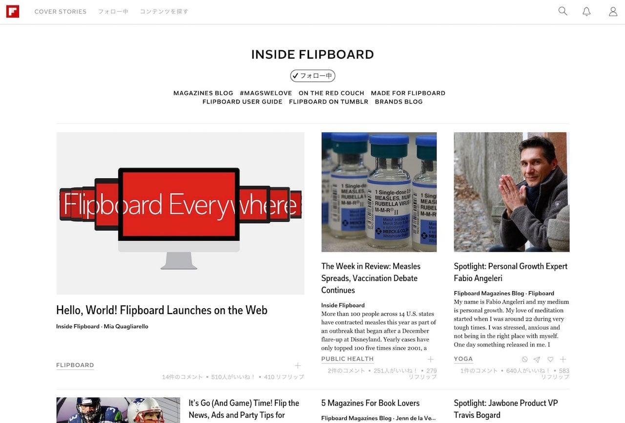 Flipboard web2