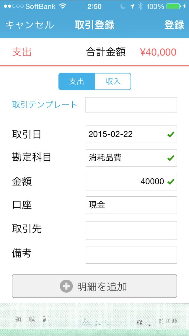 IMG 4992