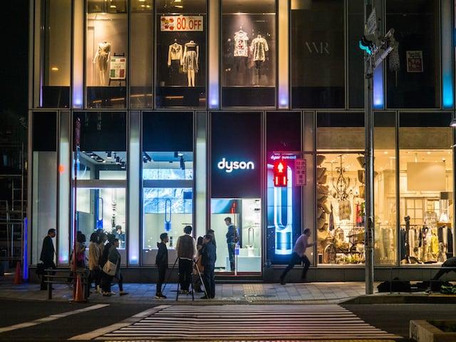 Dyson omotesando 10