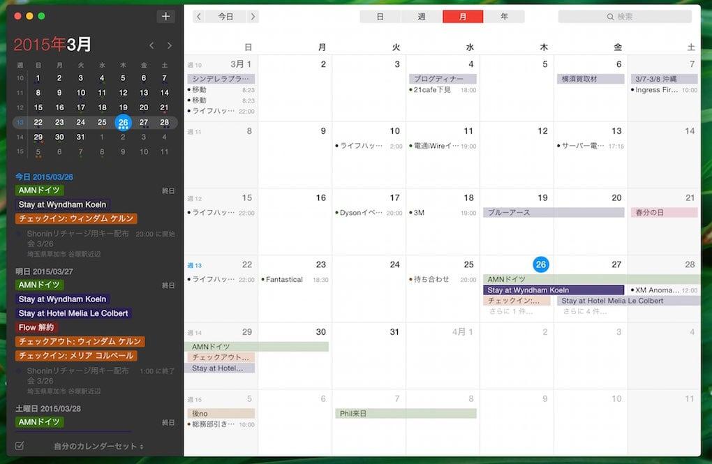 Fantastical month