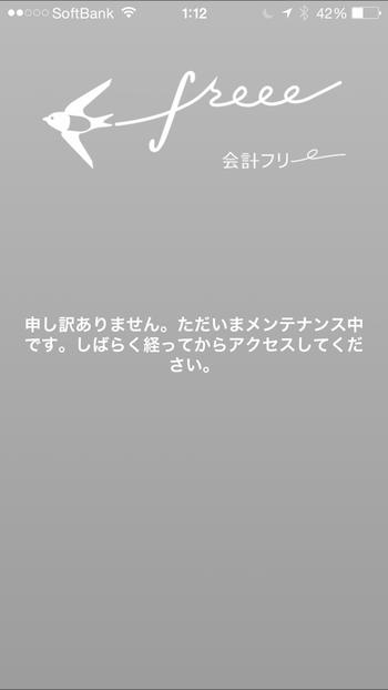 IMG 5698