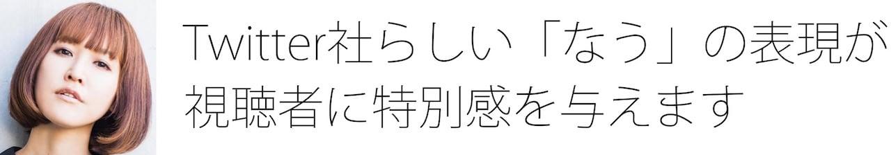 Matsuyou1