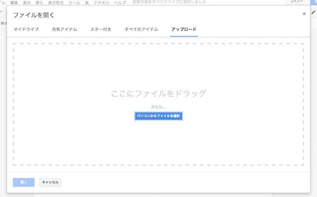 google_doc_epub_test2