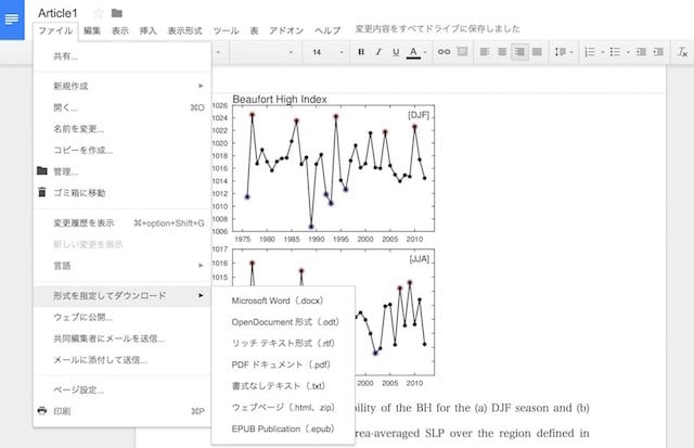 google_doc_epub_test5