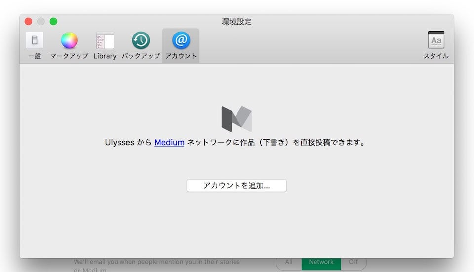 ulysses-to-medium2
