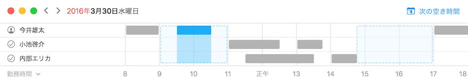 fantastical2-mac-availability